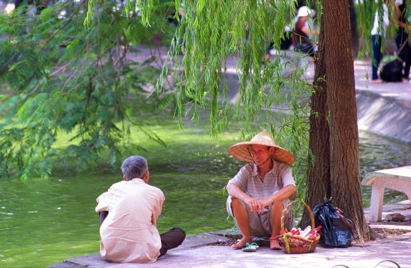 Photos of Vietnam